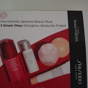 Shiseido Makeup - ⚡SALE⚡NWT Sephora Beauty Insider Shiseido